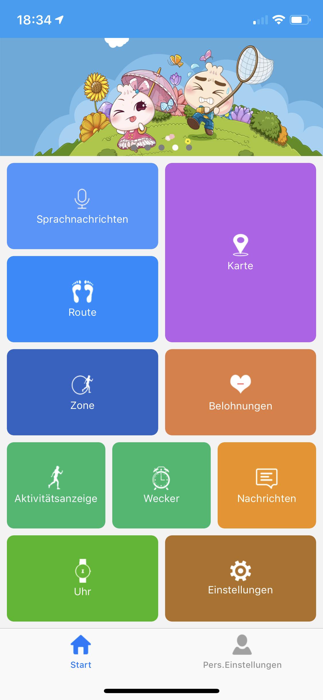 SE-Tracker-App-Einstieg